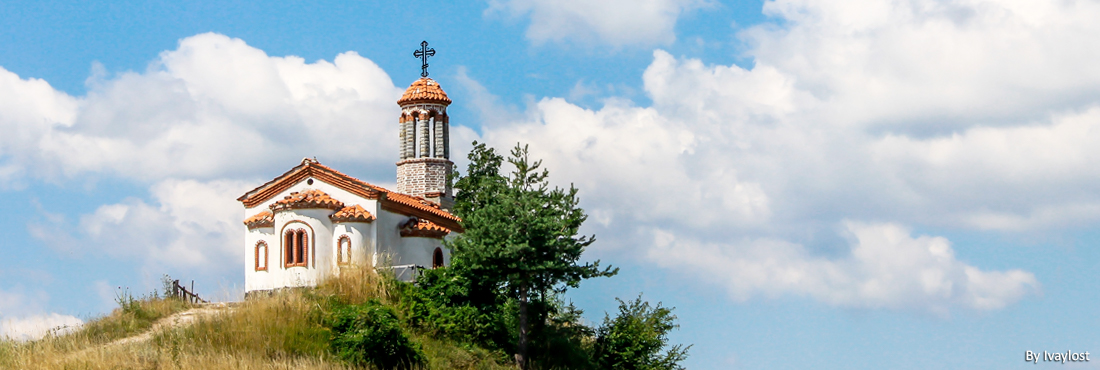 bulgaria-church-ivaylost.jpg