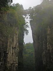 La parte más estrecha del cañón