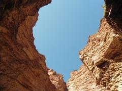 El Anfiteatro, Quebrada de las Conchas