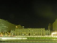 Ciudad de Santiago de Chile