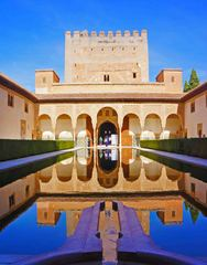 Granada parte II