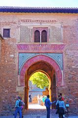 Puertas de la Alhambra, Granada