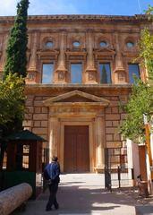 Palacio de Caros V, la Alhambra, Granada