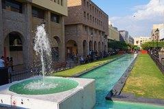 Paseo Hospicio, Guadalajara