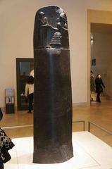 Código de Hammurabi, Museo del Louvre, París