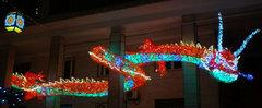 Dragón iluminado Salerno 2012