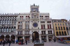 Pasaje en la Plaza de San Marco, Venecia