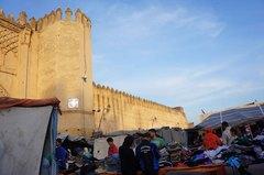 Muralla de la medina de Fez, Marruecos