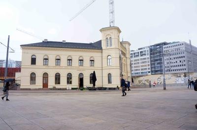 Centro Nobel en Oslo