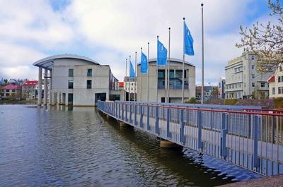 Ayuntamiento de Reikiavik
