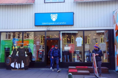 Tienda de souvenirs en Reikiavik