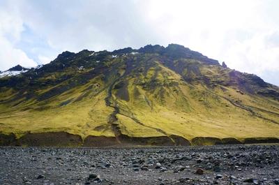 Valle bajo el volcán Eyjafjallajökull, Islandia