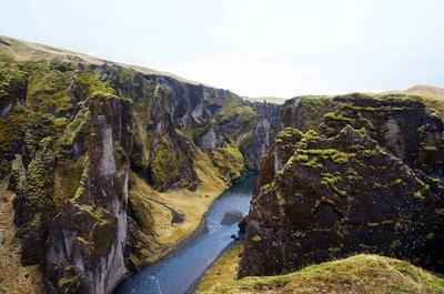 Cañón Fjaðrárgljúfur, Islandia
