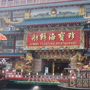 Restaurante flotante