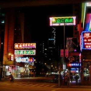 hong-kong-1748877_640.jpg