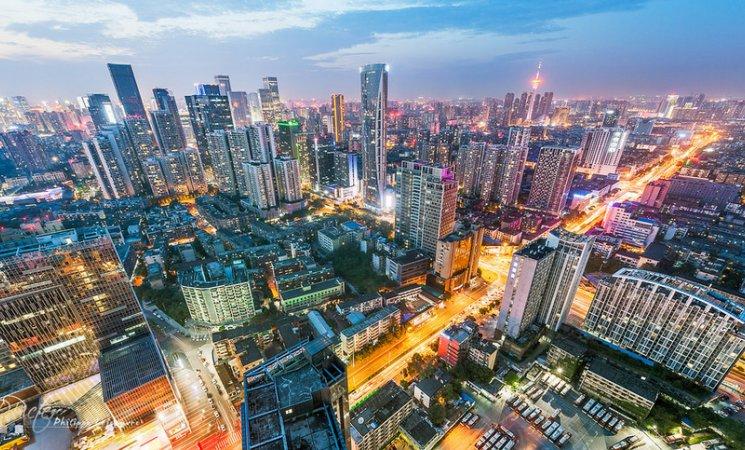 La ciudad de Chengdú