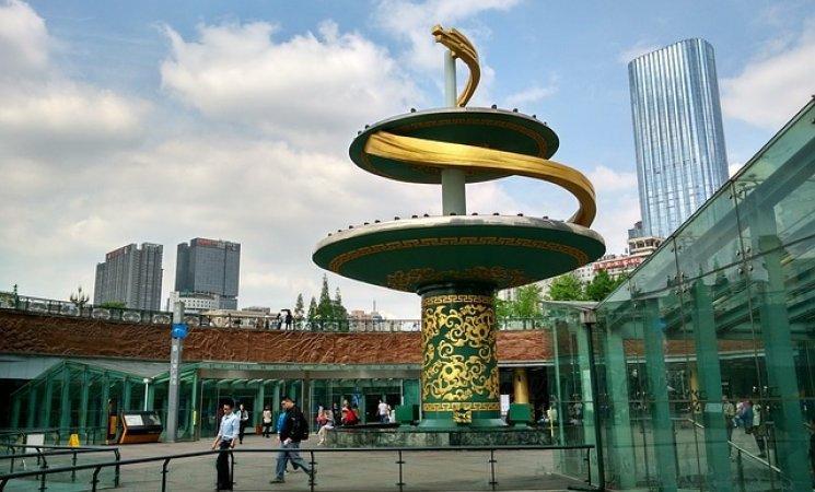 Plaza de Chengdú